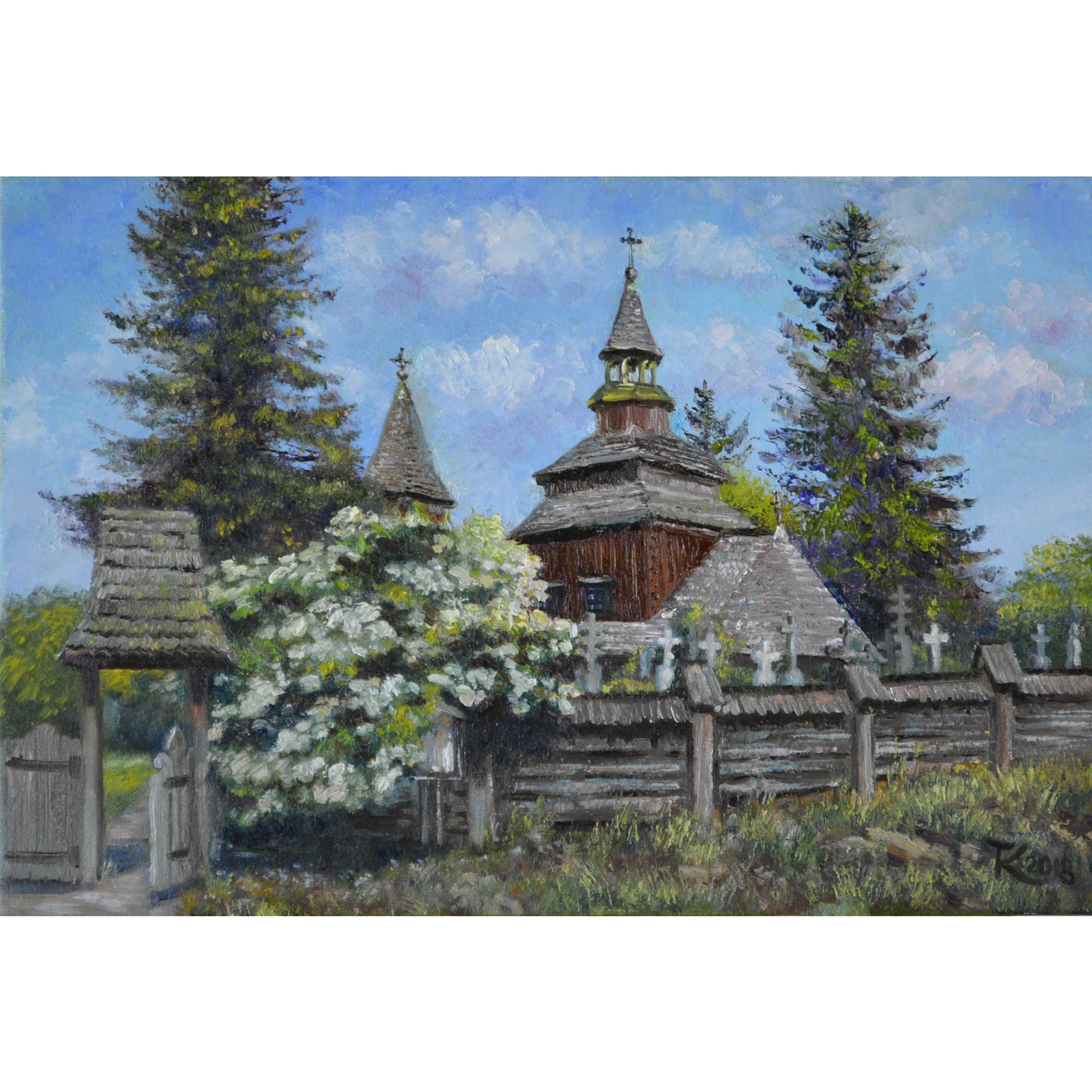 Церква Св. Духа в Рогатині. 2018. Тетяна Кучмій