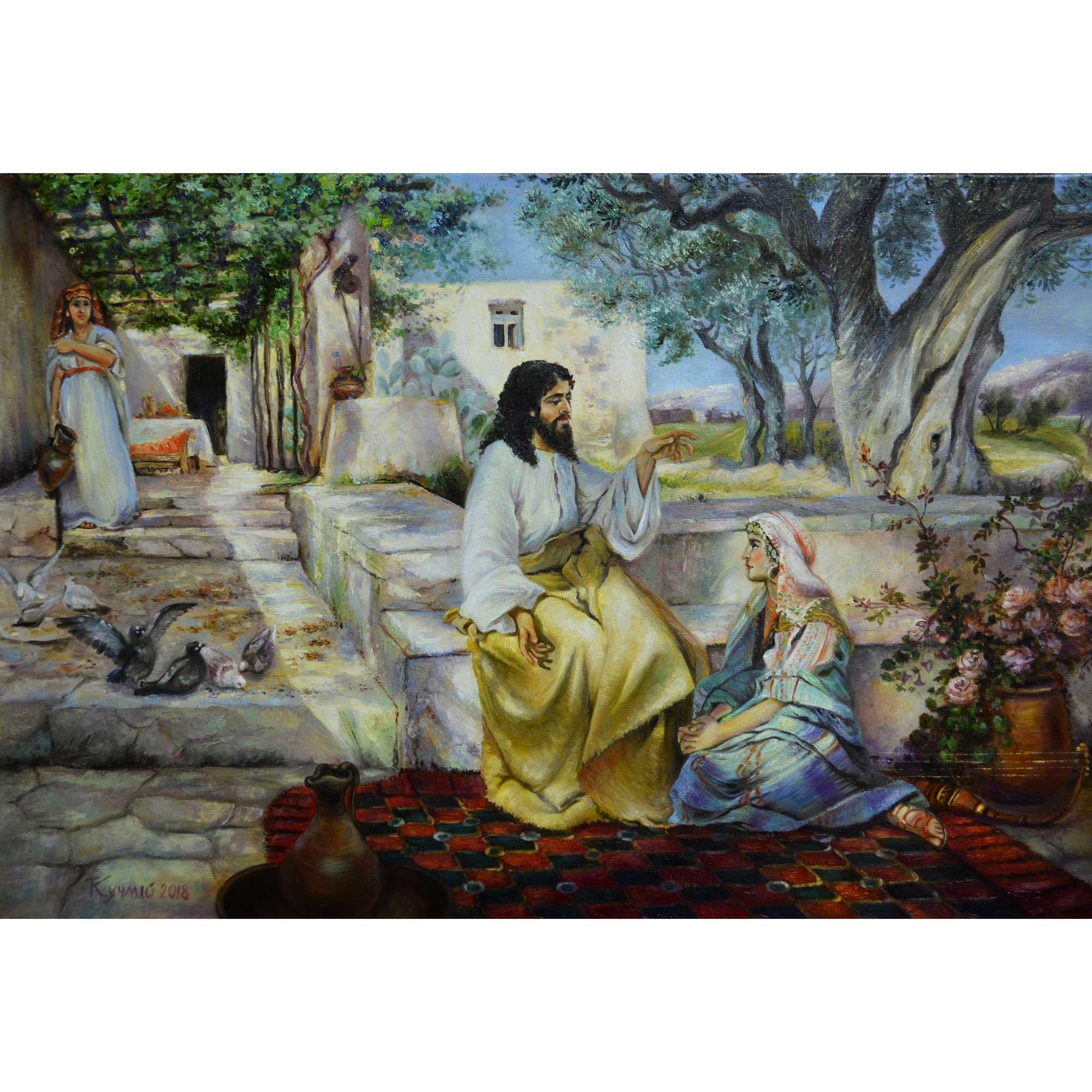 Ісус у Віфанії. 2018. Тетяна Кучмій